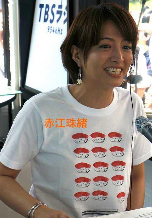 赤江珠緒のファッション画像