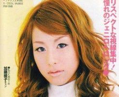 加藤綾子のヤンキー画像