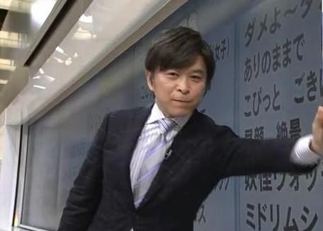 武田真一が壁ドンしている画像
