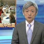 【画像】白髪が気になるNHKの麿こと登坂淳一アナウンサーについて!